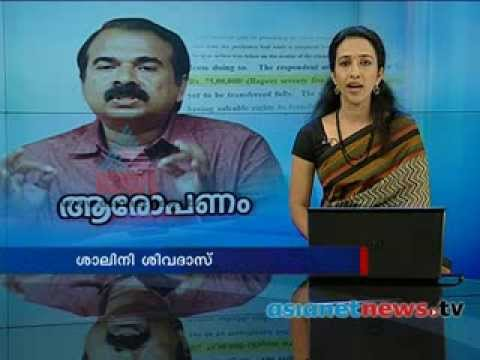 Big Expose Against Mla James Mathew : Pv Raju Complainst Submit Cpm Politburo video