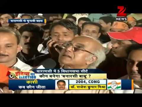 India Ka Election: What do the people of Banaras say on Narendra Modi?