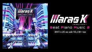 【maras k】 Beat Piano Music2 Non Stop Mix 【kors k × まらしぃ】