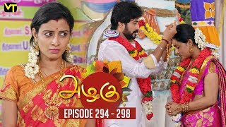 Azhagu - Tamil Serial | அழகு | Back to Back Episode 294 - 298 | Sun TV Serials | Revathy