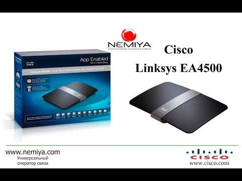 Настраиваем Wi-Fi маршрутизатор Cisco Linksys EA4500 и подключаем к Интернет для сети Nemiya.com