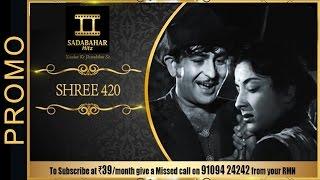 Download Lagu Sadabahar Hitz Promo 3 - Old Bollywood Movies - Evergreen Old Vintage Movies Gratis STAFABAND