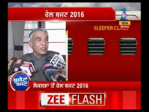 Former Railway Minister Pawan Kumar Bansal's Reaction on Railway Budget 2016