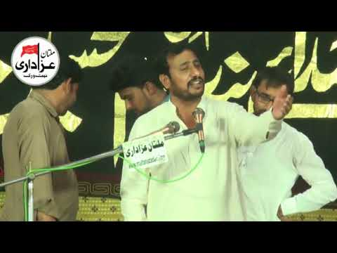 Zakir Hassan Raza Hashim   Majlis 27 April 2018   Jalsa Zakir Zaigham Abbas Zaki  