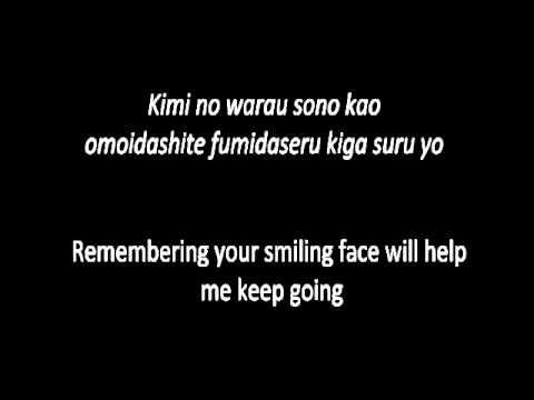 Thelma Aoyama - Kaeru Basho (with lyrics & translation) thumbnail