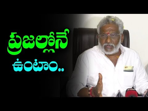YCP Ex MP YV Subba Reddy About By-Elections In AP | YSRCP YV Subba Reddy Press Meet | IndionTvNews