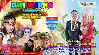 Live  DWI WARNA,,Minggu 18 Agustus 2019. Desa Gabus Wetan Jenguk