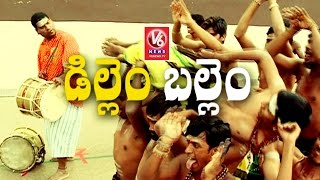Bithiri Sathi At Oggu Katha Training | Funny Conversation With Savitri | Teenmaar News