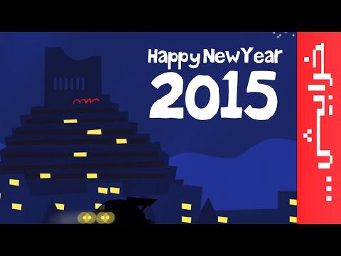 خرابيش تتمنى لكم عاماً سعيداً Happy New Year #2015