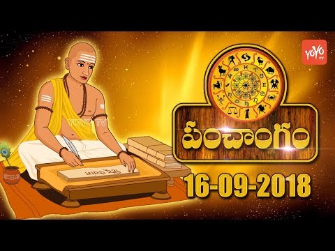Today Panchangam | 16th September 2018 | Astrology 2018 | #Panchangam 2018 | YOYO TV Channel