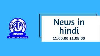 हिंदी समाचार