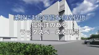 TELEHOUSE TOKYO Tama 3