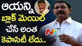 I Haven't Blackmailed Chandrababu Naidu For Any Seat Till Date: Vallabhaneni Vamsi
