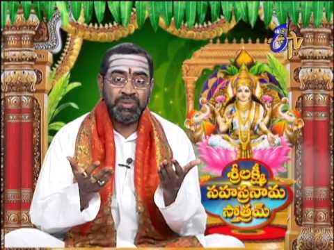 Sri Lakshmi Sahasranama Stotram - శ్రీలక్ష్మీసహస్త్రనామ స్తోత్రమ్ –7th September 2014 Episode No128
