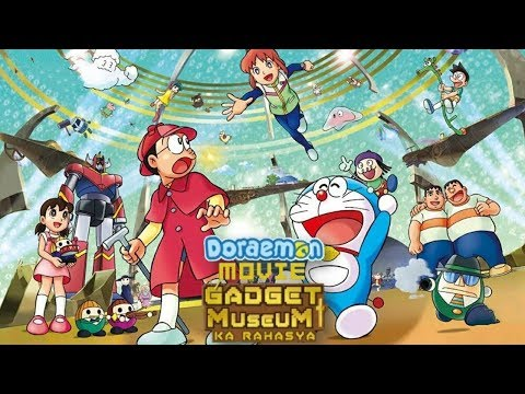 Doraemon Movies in Hindi Nobita's secret Gadget Museum Ka Rahasya   Doraemon New Full Movie Preview thumbnail