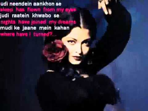 Hrithik Roshan By Asif Khan Aryan Azmi   Udi   Guzaarish   Lyrics   Translate  English  Hindi video