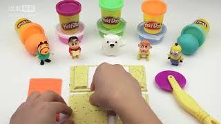 Đồ chơi đất nặn | Land toys Block Bear Park chap 26
