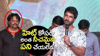 Adhi pinisetty Speech about Neevevaro Movie | Neevevaro Pre Release Event | Filmylooks