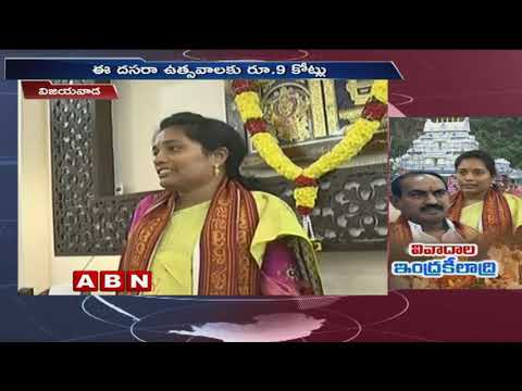 Fresh controversy hits at Durga temple  | AEO argue with Durga temple EO Koteswaramma  | ABN Telugu