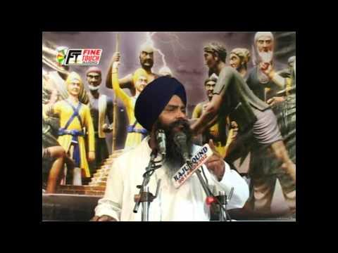 media bhai pinderpal singh katha 2013