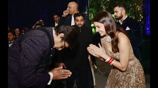 Virat kohli Anushka sharma's Mumbai Reception Funny moments