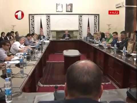 Afghanistan Pashto News 5.8.2015 پشتو خبرونه