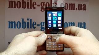 Nokia H800 - НА САЙТЕ - http://mobile-gold.com.ua/