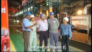 Tata Steel Anthem - Hindi