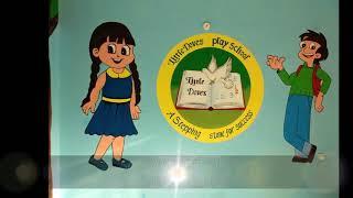 kinder garten wall painting ideas in Vijyawada  7997977993