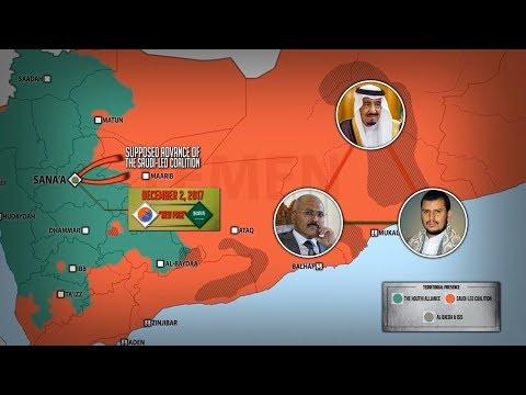 Как гибель Салеха отразится на ходе войны в Йемене и каковы шансы хуситов на победу.