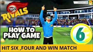 🔥 WCC RIVALS !! How to play game , Hit six fours