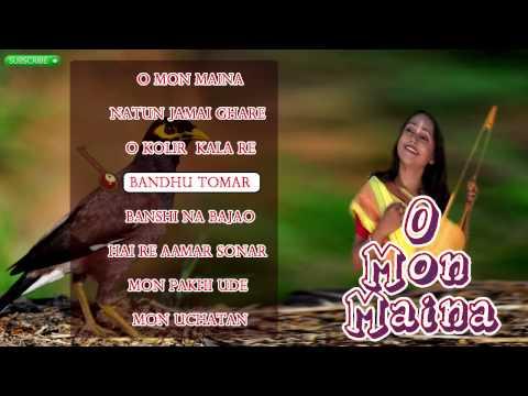 Bangla Baul Songs Collection | O Mon Maina | Bengali Audio Jukebox | Bengali Audio Songs video
