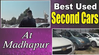 Second Hand Car Market In Hyderabad | Best Used Second hand Cars At Madhapur