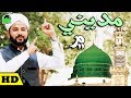 M Salman Khaskheli Hussaini | New Album 45 - 2018 | Ariyan Jo Wetho Aa Aadhar Madine Mein