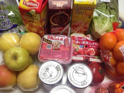 Сколько стоят продукты в Японии. Фрукты, мисо, тофу