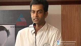 Celluloid - Pooja function of Malayalam Movie