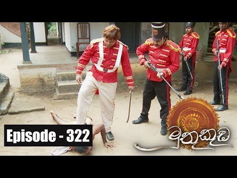 Muthu Kuda | Episode 322 01st May 2018
