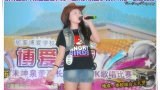 2012【博爱之夜】第④届朱坤泉董事长杯卡拉OK歌唱比赛