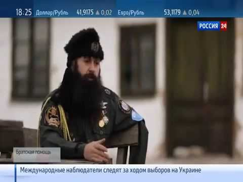Россия 24 Специальный репортаж Сербия Братская помощь