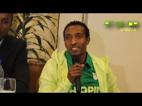Ethiopia - Athlete Gelete Burka And Mohammed Aman Talk About Their Preparedness For Rio Olympic