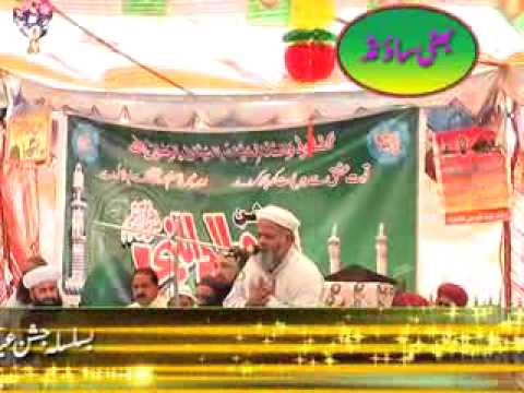 Molana Makhdoom Jaffar Qureshi Kahuta New video