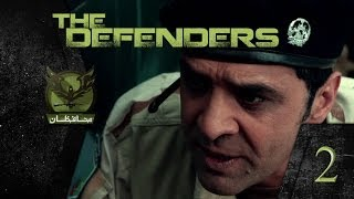 The Defenders Part 02