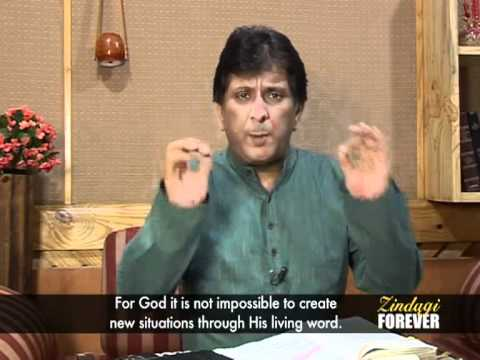 Anil Kant ZF Ep 165- Eyes of Faith
