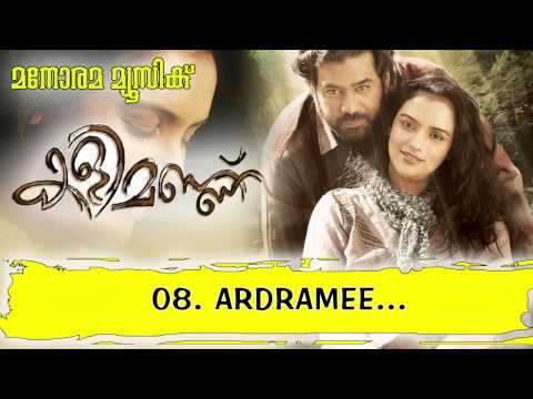 Ardramee | Kalimannu video