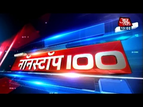 Non Stop 100: 18th October, 2014 | 5 PM