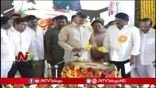విజయభేరి మోగించిన చంద్రబాబు | CM Chandrababu Naidu At TDP Jnana Bheri Programme Ongole | NTV