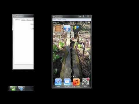 AirServerの使い方 Windows版