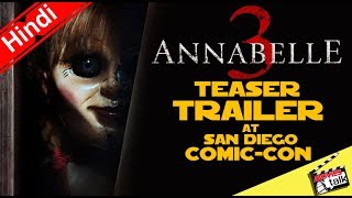 Annabelle 3 Teaser Trailer at Comic-Con Event [Explained In Hindi]