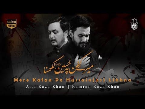Mere Kafan Pe Hussain(as) Likhna | Asif Raza Khan Ft. Kamran Raza Khan | New Noha 2014 thumbnail