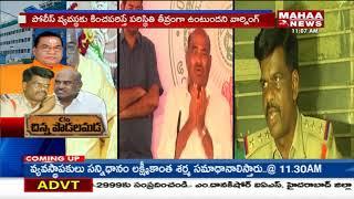 Kadiri CI Vs Diwakar Reddy   CI Madhav Seriously Warned JC Diwakar Reddy